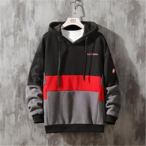 Homme Colorblock à capuche mode tendance oversize Polaires manches longues Sweat-shirts Designer Homme d'hiver en vrac Casual Pull