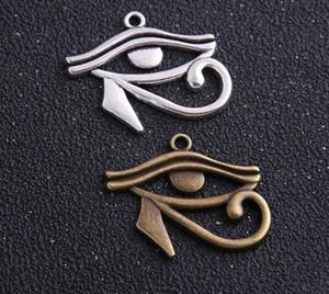 60pcs 26x32mm argento bronzo antico Egitto Rah occhio di Horus fascini egiziani pendenti per i risultati dei monili che fanno DIY
