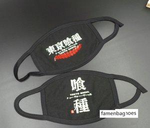 Tokyo ghouls species jinmuyan Super COS mask mask mask