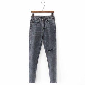 2020 весной новый экспортный хвост одного высокой талии тонкого колено отверстие 9-точка джинсы маленькой нога женщина