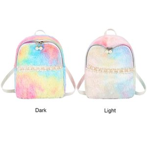 New Fashion Backpacks Skillful Manufacture Children Kids Backpack Colorful Plush Knapsack Baby Girls Women Casual Schoolbag