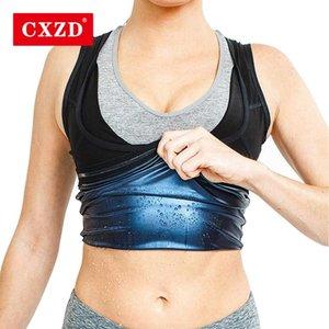 CXZD عرق المشكل الصدرية رجال نساء حزام التخسيس البطن الصدرية المشكل الجسم حرق الدهون Shaperwear الخصر المدرب مشد MX200711