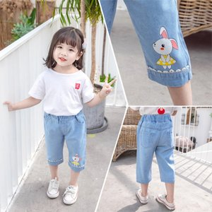 Korean style super soft thin denim Capri girls summer and jeans Anti Mosquito pants jeans mosquito-proof pants
