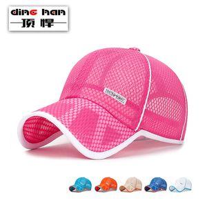 Actividad Primaria Total Neto Escuela Media Dinghan verano de los niños hueco de ala Deportes sombrero para el sol sombrero de Sun School Añadir Box L