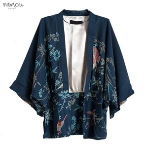 Harajuku New Cardigan Summer Women Japanese Kimono Phoenix Printed Bat Sleeve Loose Cardigan Sun Protection Blouse W1