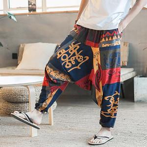 Мода Новый Мужской Хип-Хмель Белье Свободные Брюки Непала Открытый Обучение Повседневная Bloyers Геометрические Брюки Размер S-XL
