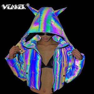 Reflective Jacket For Women 2020 Autumn Loose Winter Warm Shiny Overcoat Short Coat Funny Cute Parka Cotton Down Hooded Jackets