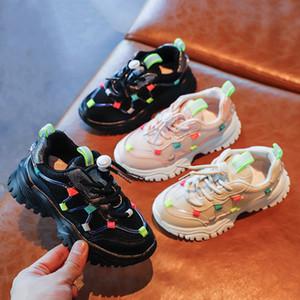 kushyshoo kız spor ayakkabıları yeni sonbahar 2020 Çocuk moda nefes rahat ayakkabılar erkek hafif koşu çocuk ayakkabıları