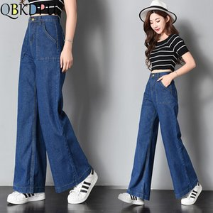Vintage High Waisted Loose Wide Leg Denim Blue Pants Boyfriend Jeans for Women 2020 New Mom Jeans Pocket Trousers Plus Size