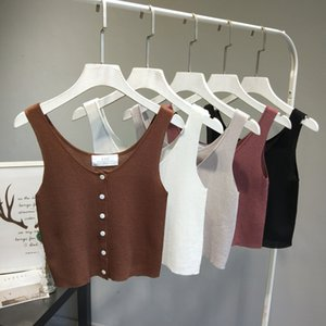 t7oi5 2020 new elastic slim Ice Camisole Silk women's sexy cardigan knitted sling 2020 new elastic slim Ice Camisole vest Silk vest women's