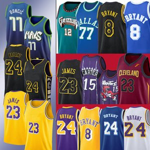 23 LeBron James Luka Jersey Tracy 77 Doncic Jersey Mcgrady 12 Ja Morant College Murray Grizzlie Bryant Basketball Jersey