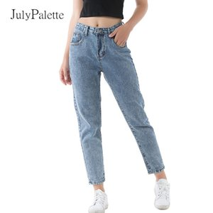 JulyPalette Casual Loose Jeans For Women's Plus size Pocket Denim Trousers 2020 New Autumn Black Female Ankle-length Jeans