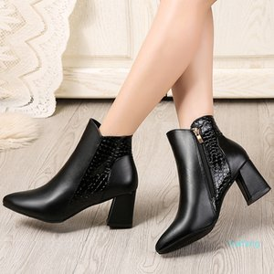 Hot Sale-Ankle Boots for Women Leisure Solid Vintage Pointed Toe Zipper Square Med Heel Boots Classic Autumn British Style Wild Shoes