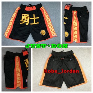 2020 Homme DON Pocket Basketball Shorts Cousu Black Edition Pocket Chinese Golden StateguerriersShorts Doublure Sweatpans Mesh