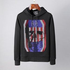 Men's brand designers Hoodies Sweatshirt Hoodie Men Jacket Coat Long Sleeve Autumn Sports Windcheater Designers Mens Clothes Hoodies