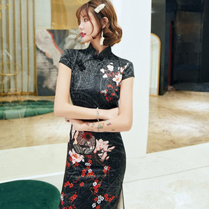 Sexy High Split Print Qipao Novelty Short Cheongsam Chinese Women Dress Vestidso Elegant Mandarin Collar Wedding Party Gown