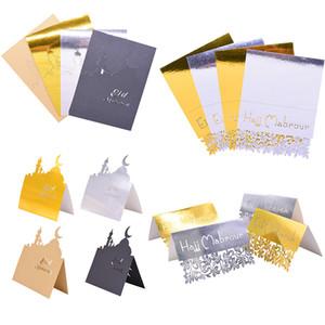 10 20pcs Golden Silver Eid Mubarak Card Laser Cut Hollow Cards Ramadan Invitation Greeting Card Festival Party Decorate Supplies