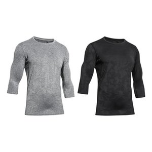 Les hommes Exercice T-shirts Séchage rapide Trainning hommes Slim Fitness Tops Courir élastique Jacquard Mesh Splicing T-Shirts