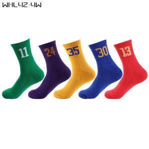 3 Paare / Los Super Star Basketball Socken Elite Thick Sportsocken Anti-Rutsch-Durable Skateboard Handtuch Bottom Stocking