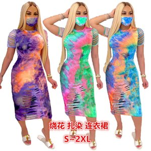 Women Dresses Summer Designer Womens Tie-dyed Flower Dress CutOut Printed Long Maxi Skirts Plus Size Women Clothing S-XXL Without Mask Cy758