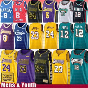 LeBron James 23 6 Ja 12 Morant Basketball Jersey Los Angeles Grizzlie Bryant Shaquille 8 Earvin Johnson 32 O'Neal Anthony Kyle Davis Kuzma