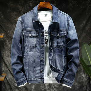 Fall winter stretch denim jacket men's casual long-sleeved denim jacket trendy fashion tops Japanese