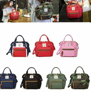 Mummy Baby Diaper Bag Travel Backpack Maternity Nappy Shoulder Bags Travel Nappy bag 7 colors LJJK2383
