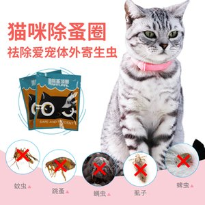 Apron Cat Deworming Collar Flea Anti-Lice Pet Puppy Dog Tick External Deworming Ring Flea Jumping Ring