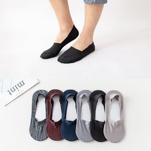 Adult Mucong cotton Men's Ice Silk anti-rupture series silicone shallow invisible Adult Invisible socks high-grade socks