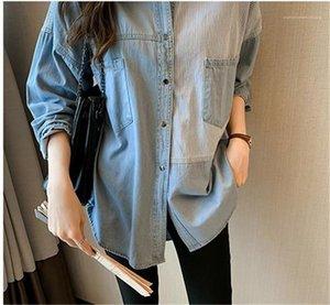 Denim Blouses Striped Printed Contrast Color Lapel Neck Single Breast Pocket Tops Fashion Female Clothing Autumn Womens Designer