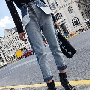 Stitching Pockets High Waist Boyfriend Jeans For Women Buttons Jeans Mom Patchwork Loose Straight ankle Denim