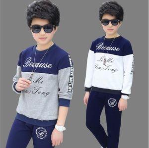2020 new children's wear trend of boys' wear autumn sports suit children's autumn and winter two piece set for children