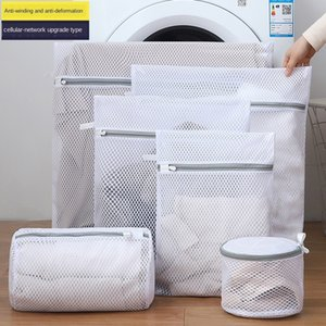 cHlDA Lavatrice sacchetto della lavata speciale netto macchina protezione reggiseno tasca lavanderia lavaggio machineunderwear lavaggio machineUnderwear regina Nos