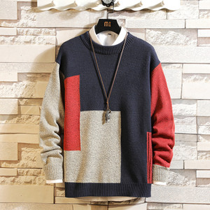 High Quality Men'S Knitted Sweater Autumn Winter Brand Patchwork Pullovers Knitwear 2020 Oversize