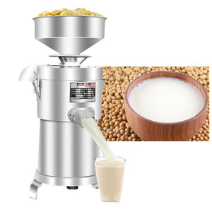 750W Stainless Steel Commercial Soybean commercial grouting machine slag separation soymilk machine household beater tofu machine 100 Type