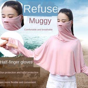 Entrega modal de la bicicleta del verano femenino de la ropa transpirable Mantón de bicicletas protector solar ropa de protección solar Máscara cuello