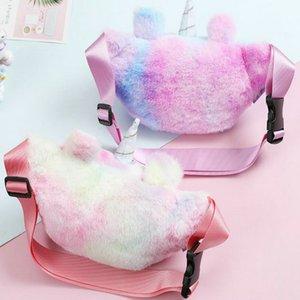 2016 Fanovo Kids Girls Cute Fanny Pack Unicorn Waist Bag Plush Belt Bag Chest Bag Small Shoulder Plush 1 Purple 619P078Mipl Fanovo thHgC