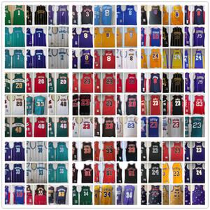 미첼 엔 네스 노 스탈 지아 남자 레트로 스티치 유니폼 최고 품질 남성 대학 옐로우 화이트 그린 블루 퍼플 저지 저렴한 도매