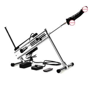 Masturbation Sex Machine Gun Stronger Power Automatic Love Machines Vibrator For Women And Men Sex Products T200713