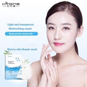 Reparación intensiva Rellenar la humedad de la piel y los nutrientes Eliminar Freckle Black Face Skin Care Mask Mascarilla Wholesale Face Masks