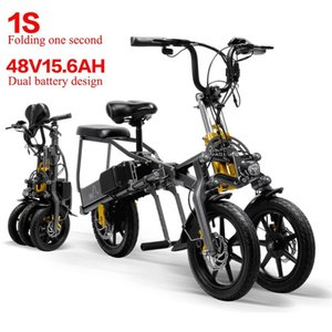 48V 15.6ah 350W Mini tricycle 2 tricycle elctrico folding battery 14 inch