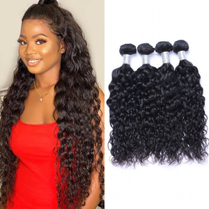 Brazilian Water Wave 100% Human Hair Weave Bundles 4 pcs lot 8-26 inches Double Weft Non Remy Hair Extensions