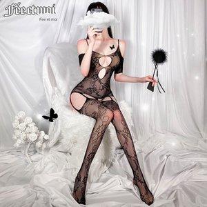 Mu Meng sexy underwear women's sling open crotch hollow uniform temptation black stockings 7540 sling socks Stockings and socks