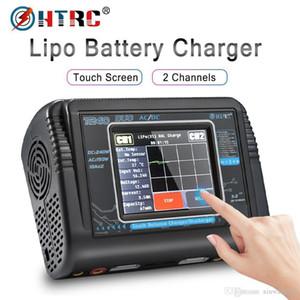 Nova tela HTRC T240 DUO RC Carregador AC 150W DC 240W Toque Dual Channel Balance descarregador para RC Modelos Brinquedos Lipo Battery 2020