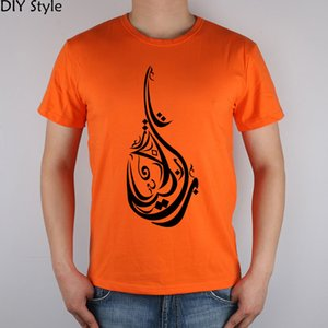 cultura IYD IC e arte de T-shirt de manga curta ÁRABE CALLIGRAPHY camisa Top Lycra algodão Homens T New DIY Estilo
