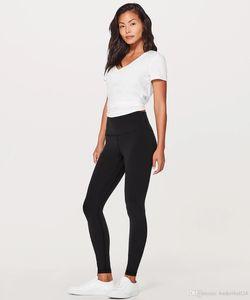 moletom desgaste estiramento da ioga da LULUWomen, mulheres para transportar as nádegas esportes bodybuilding cabeça de fadas cintura compacta completa nove calças;