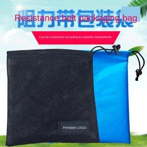 Sports and Fitness Training resistance belt Sports Fitness Packaging packaging yoga hip circle storage bag tension belt mesh bag
