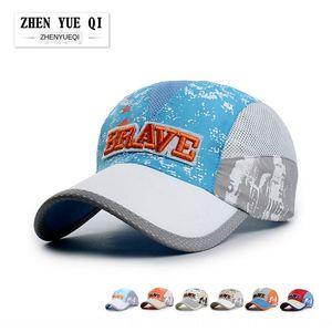 Zhenqiqi outdoor quick-drying children's baseball cap hat male and female children's net hat travel portable duck tongue baseball cap