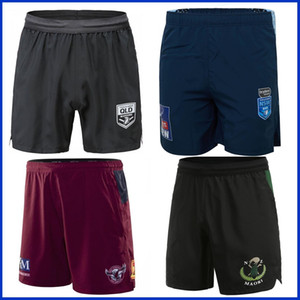 MAORI- ALL STARS RUGBY TRAINING SHORTS 2020 NSW BLUES NSW SOO RUGBY QUEENS QLD MAROONS 2020 RUGBY JERSEY TRAINING SHORTS Größe S-3XL-5XL
