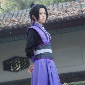 Магическая дорога стиль предок Цзян Вэй Чэн Wuxian молодежи косплей древний древний костюм мультфильм костюм